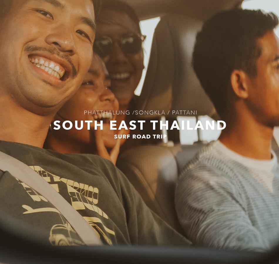 Surf Road Trip: South-East Thailand