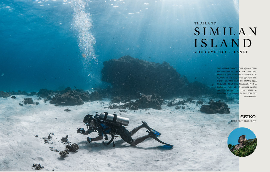 DISCOVER UNDERWATER SIMILAN ISLAND