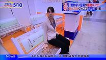 S__8708192.jpg