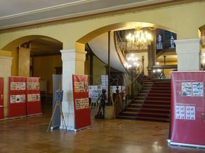 Spirou la Palatul Suțu