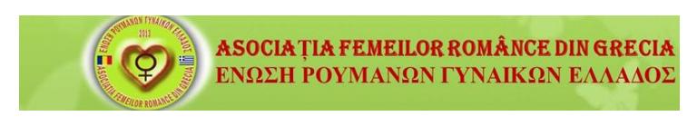Asociatia Femeilor Romance din Grecia