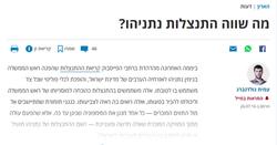What is the value of Binyamin Netanyahu's apology? (Haaretz, 7.26.16, Hebrew)