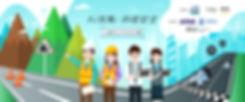 20200114 iRed WebBanner(1920x800)_1.5.1-