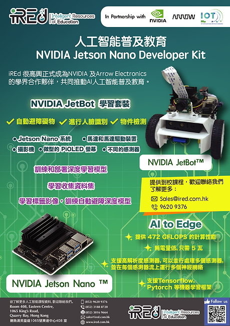 Nvidia Jetson A5-01.png