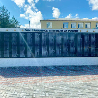 Мемориальная стена