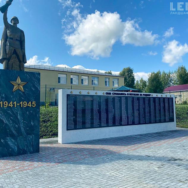 Мемореал Солдат