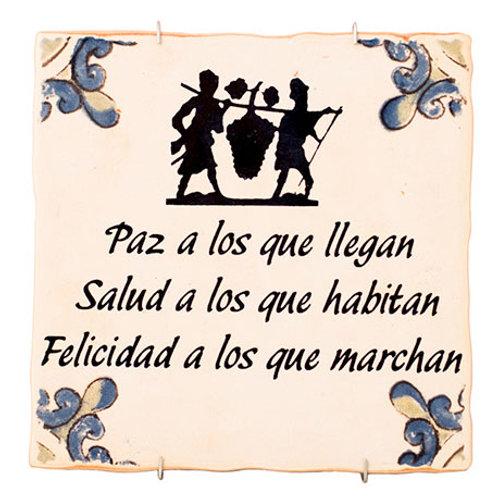 Azulejo Decorativo- Paz para los que llegan Salud a los que habitan..