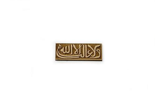 Imán Exclusivo de madera Souvenir D´Granada