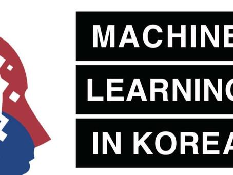 Upstage, ICLR 2021 ML in Korea 스폰서로 참여