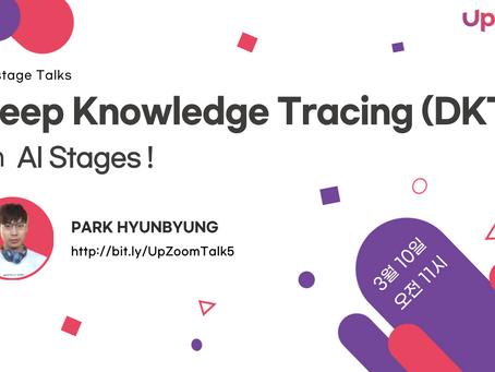 [Upstage Talks] Deep Knowledge Tracing(DKT)