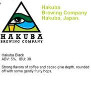 HBC Black.jpg