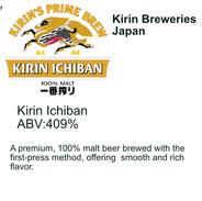Kirin Ichiban.jpg