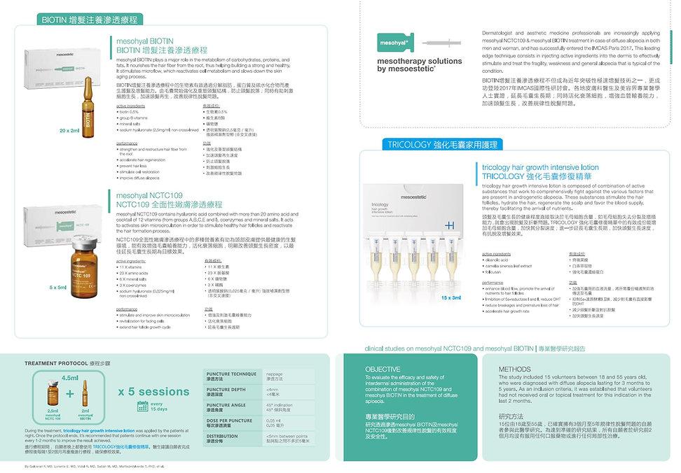 BIOTIN page 2.JPG