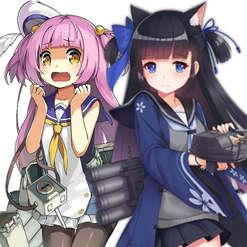 Spence and Hatsuharu