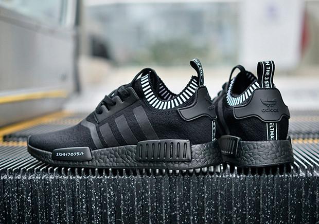 Take A Look At The adidas NMD R1 Primeknit 'Linen Khaki' On Feet