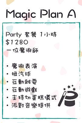 plan a-01.jpg