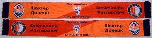 Sjaal  Shakhtar Donestk - Feyenoord