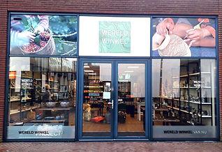 wereldwinkel-nieuw_edited.jpg