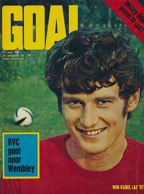 Goal 38 - 1971