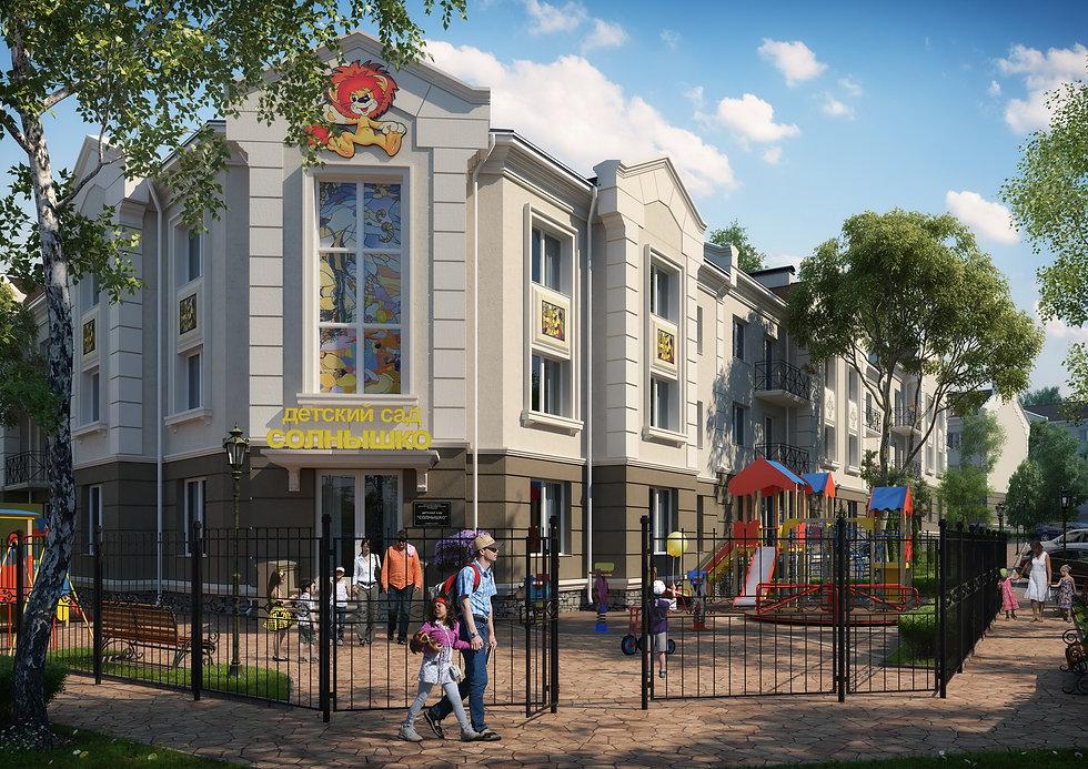 ЖК Молодежный квартал Новороссийск|архитектор|дизайнер|Сочи|