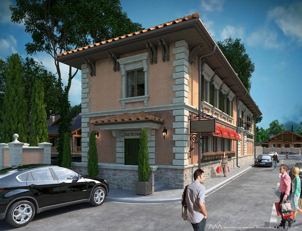 Пиццерия La Strada|архитектор|дизайнер|Сочи|