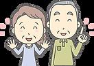 大阪、梅田、大阪梅田から駅近の徒歩5分圏内にある介護脱毛サロン。大阪唯一の介護脱毛サロンで看護経験のあるスタッフによる安心安全な施術は人気。男性も女性も人気です。介護脱毛が将来的に必要になり広がってくるのではないかと感じ、立ち上がった介護脱毛サロン。痛くない蓄熱式んの脱毛で、さらに効果がしっかりとあり、そして恥ずかしさんいもしっかりと配慮があり、安いと評判の大阪の脱毛サロンで男性に人気