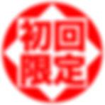 pixta_56450737_XL.jpg