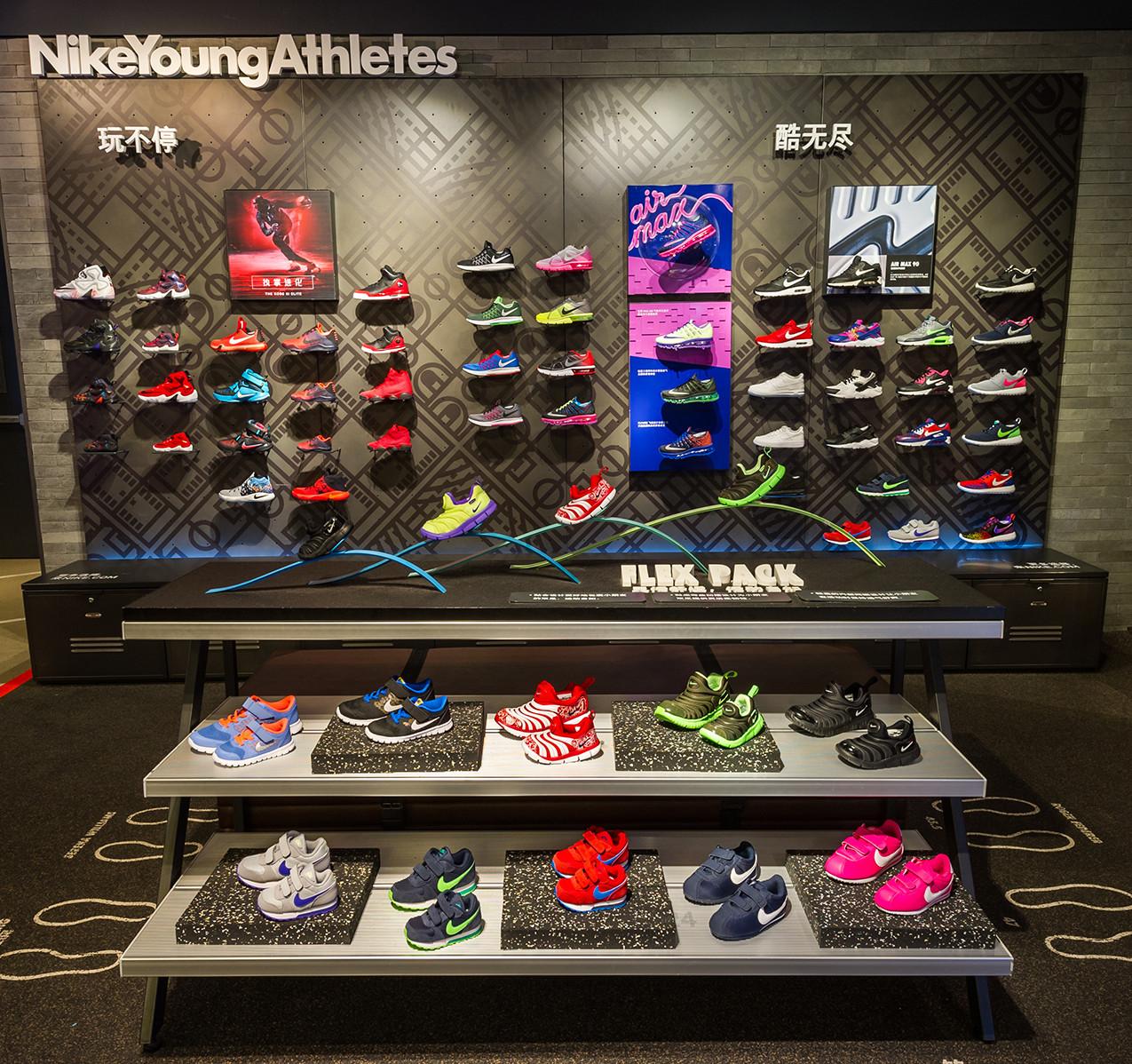 Nike Air Max Kids