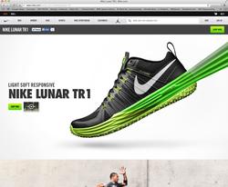 Nike TR-1 Lunar