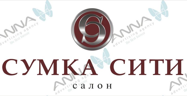 СУМКА СИТИ-1.jpg