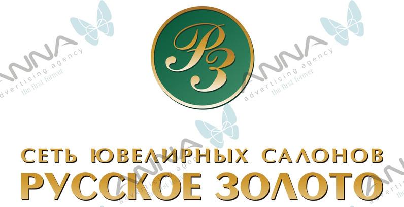 Русское золото-1.jpg