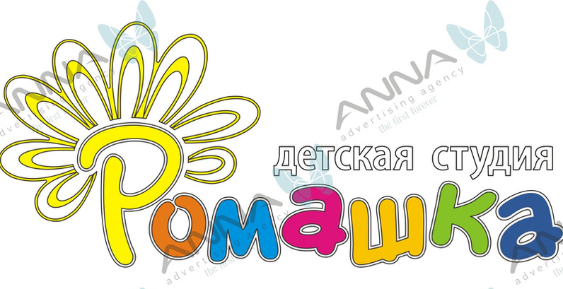 Ромашка-1.jpg