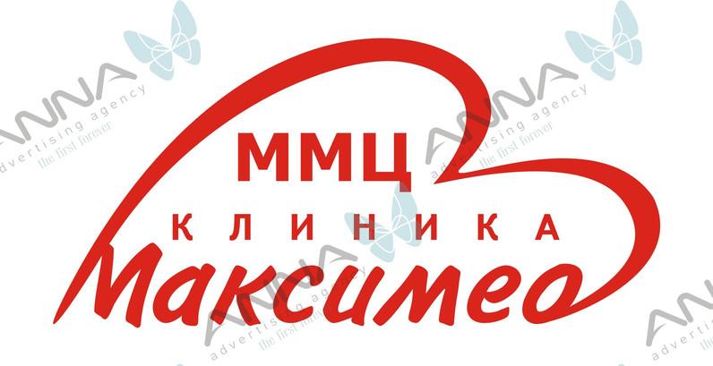 Максимед-1.jpg