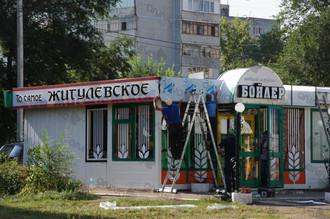 """Сеть магазинов """"То самое ЖИГУЛЕВСКОЕ"""" и """"БОЙЛЕР"""""""