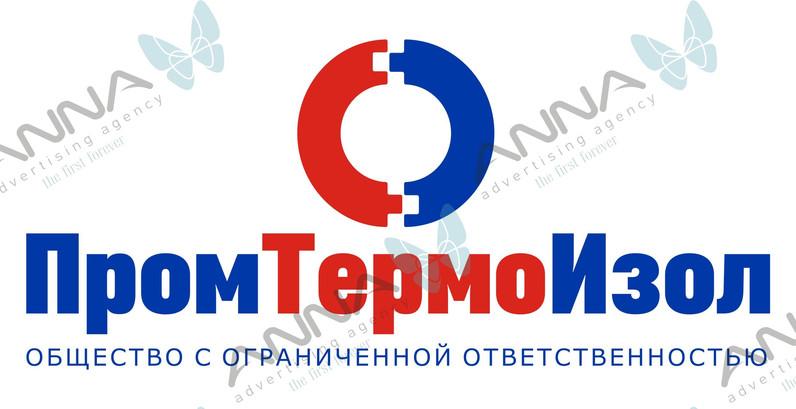 Промтермоизол-1.jpg