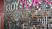 Стильное оформление модного бутика в Армаде