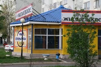 """Сеть магазинов """"То самое ЖИГУЛЕВСКОЕ"""""""