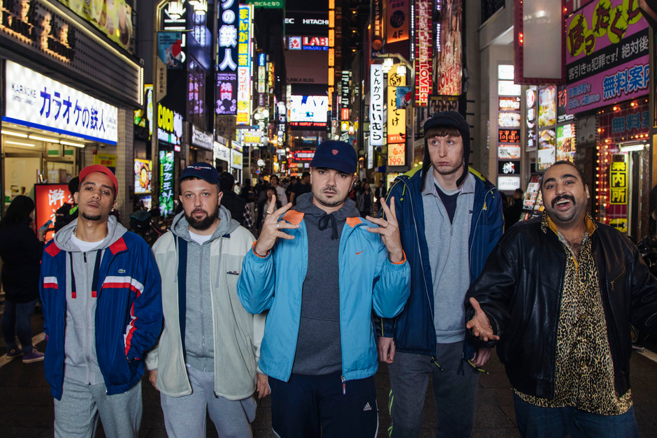 PEOPLE JUST DO NOTHING: BIG IN JAPAN STARTS SHOOTING