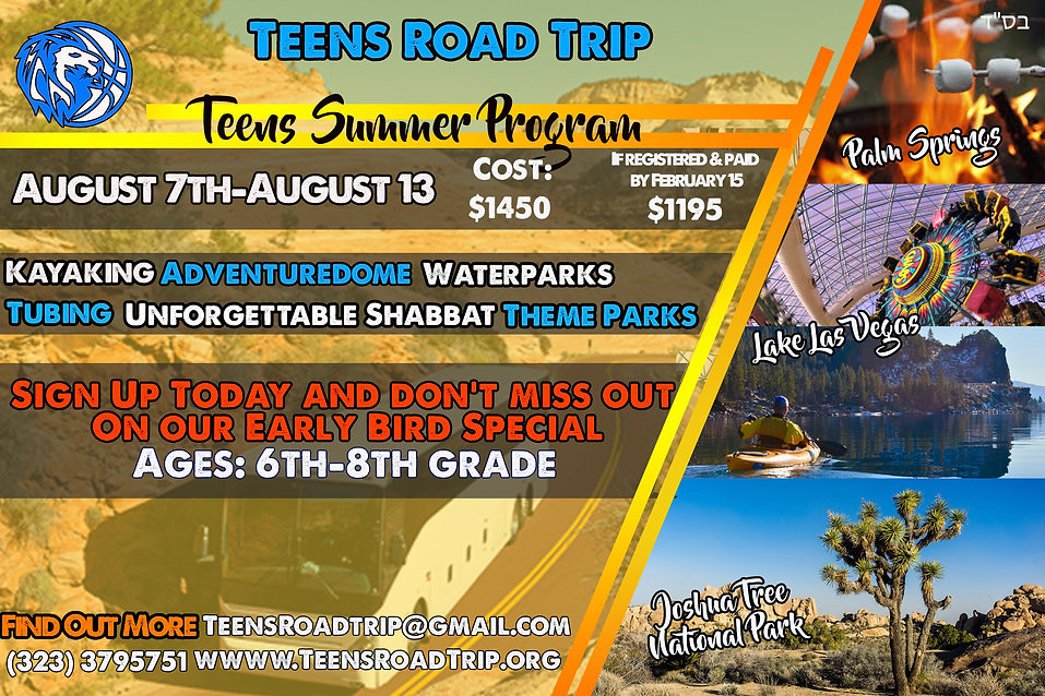 teen flyer landscape new.jpg