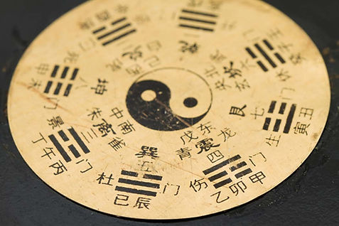 The-I-Ching-.jpg