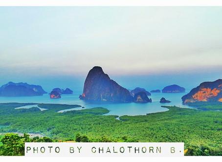 จุดที่ 12 อุทยานแห่งชาติอ่าวพังงา  Ao Phang-Nga National Park
