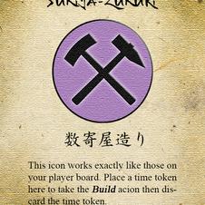 Sukiya-zukuri