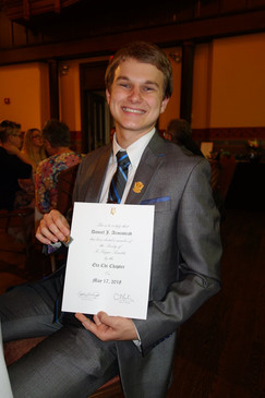 Daniel J. Armistead Phi Kappa Lambda Award
