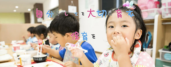 freeyotsubasi.jpg