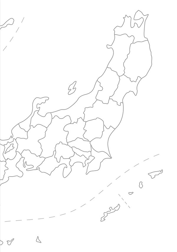 nihonのコピー.jpg