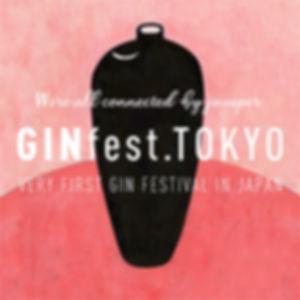 ginfest_fb.jpg