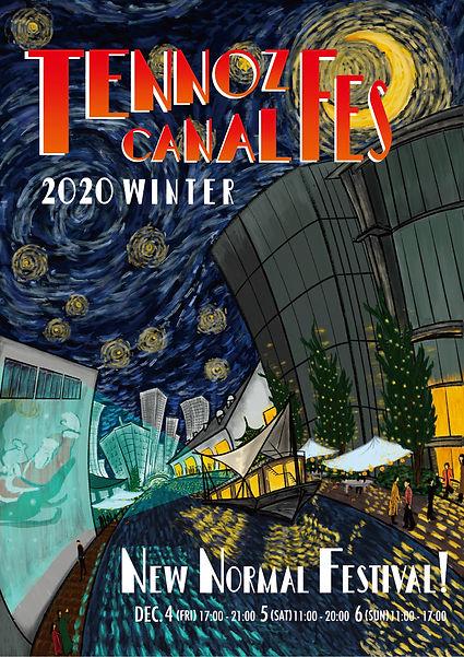 fes_2020_cover.jpg