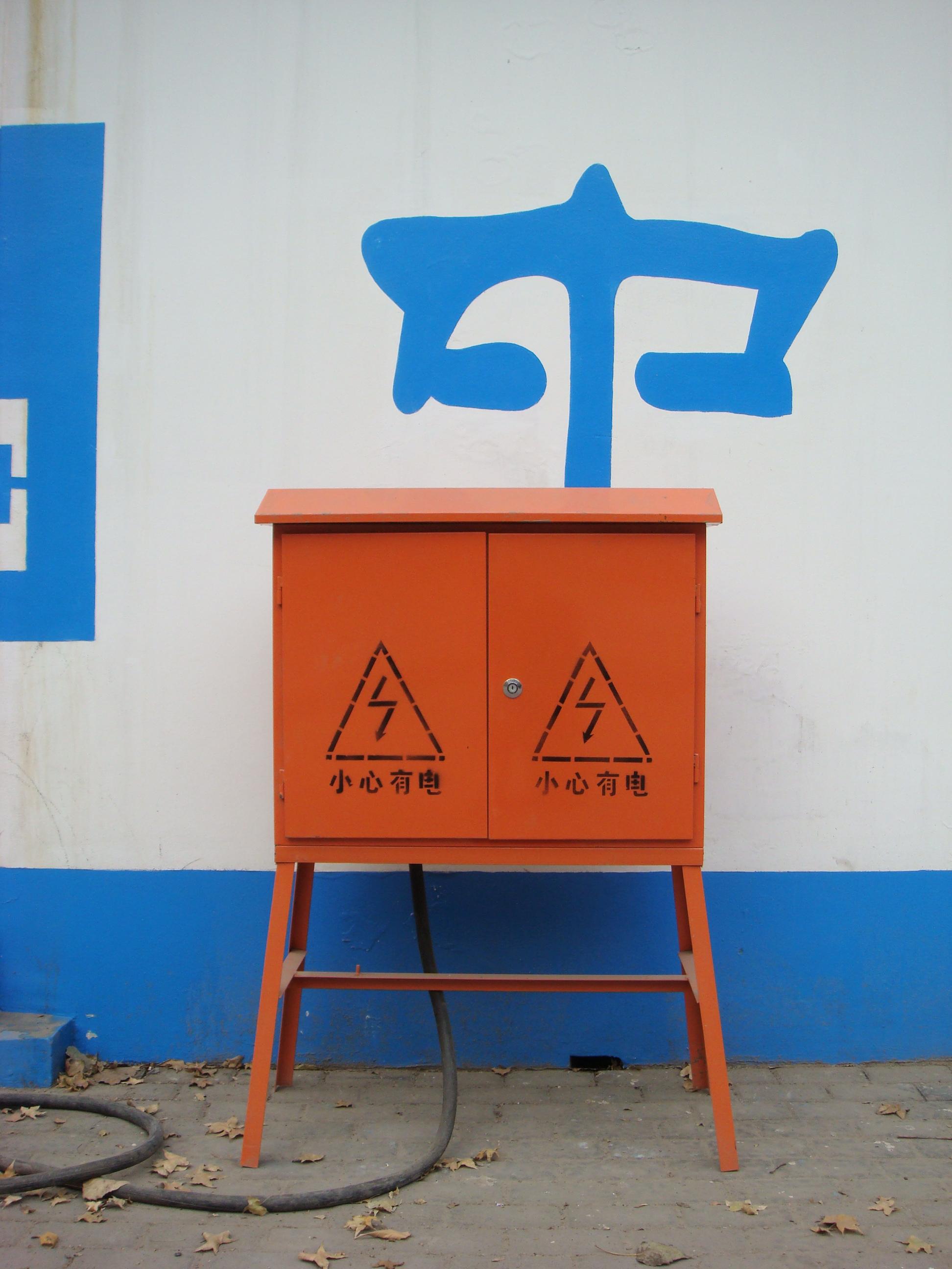 orangebox2.jpg