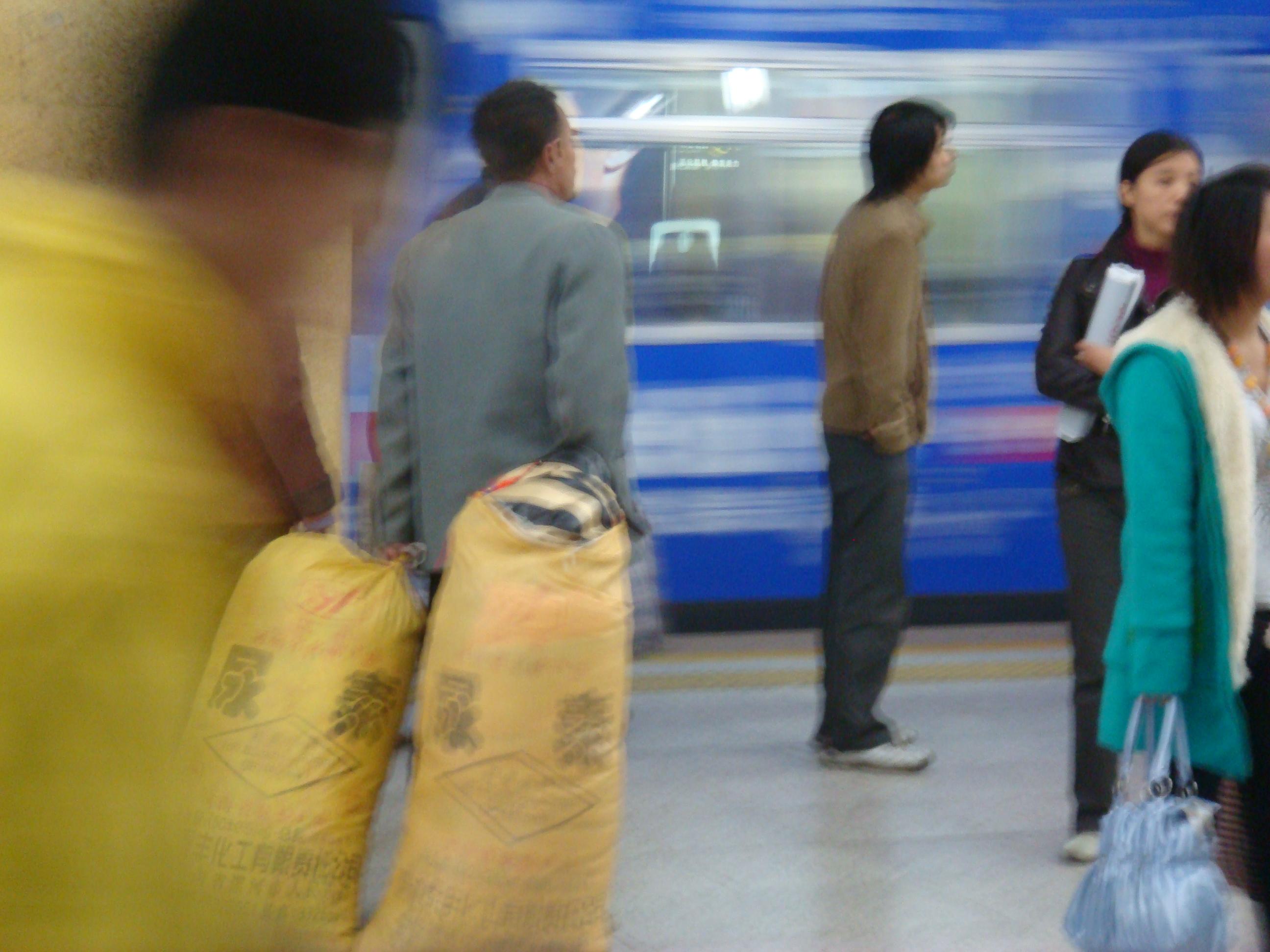 Beijing_subwayJitters1