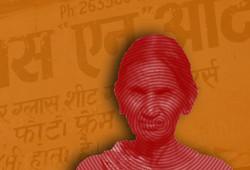OldWoman_India7_0230.jpg